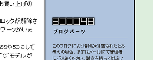 3000048