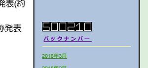 500210