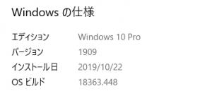 20191022-1